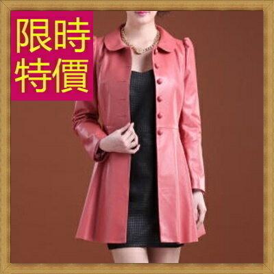 ☆風衣外套 真皮皮衣-時尚修身保暖長版女大衣3色63o41【義大利進口】【米蘭精品】