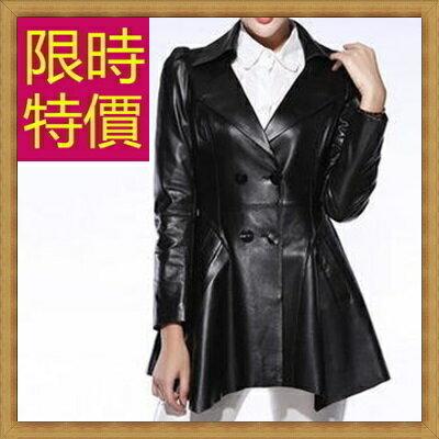 ☆風衣外套 真皮皮衣-時尚修身保暖長版女大衣3色63o42【義大利進口】【米蘭精品】