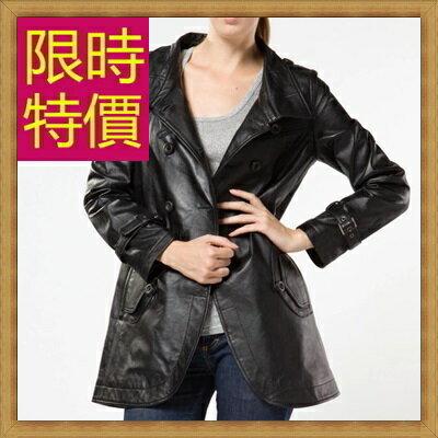 ☆風衣外套 真皮皮衣-時尚修身保暖長版女大衣2色63o50【義大利進口】【米蘭精品】