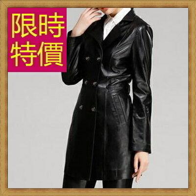 ☆風衣外套 真皮皮衣-時尚修身保暖長版女大衣2色63o6【義大利進口】【米蘭精品】