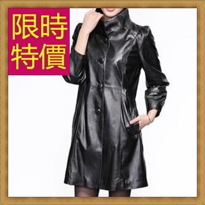 ☆風衣外套 真皮皮衣-時尚修身保暖長版女大衣5色63o8【義大利進口】【米蘭精品】