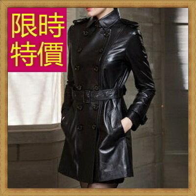 ☆風衣外套 真皮皮衣-時尚修身保暖長版女大衣2色63o9【義大利進口】【米蘭精品】
