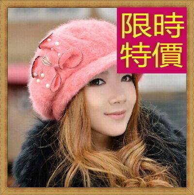 ☆針織毛帽 女配件-流行羊毛氣質保暖女帽子5色63w12【韓國進口】【米蘭精品】 0