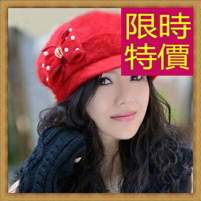 ☆針織毛帽 女配件-流行羊毛氣質保暖女帽子5色63w12【韓國進口】【米蘭精品】 1