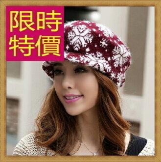 ☆針織毛帽 女配件-流行羊毛氣質保暖女帽子5色63w14【韓國進口】【米蘭精品】