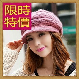 ☆針織毛帽 女配件-流行羊毛氣質保暖女帽子6色63w15【韓國進口】【米蘭精品】