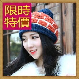☆針織毛帽 女配件-流行羊毛氣質保暖女帽子4色63w17【韓國進口】【米蘭精品】