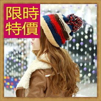 ☆針織毛帽 女配件-流行羊毛氣質保暖女帽子5色63w18【韓國進口】【米蘭精品】