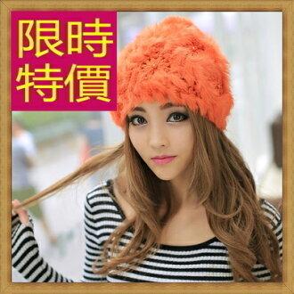 ☆針織毛帽 女配件-流行羊毛氣質保暖女帽子6色63w19【韓國進口】【米蘭精品】