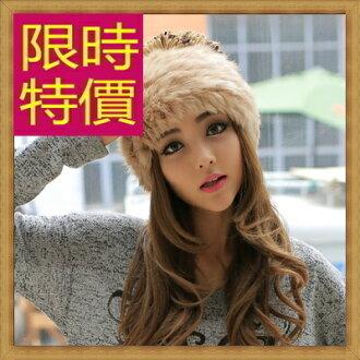 ☆針織毛帽 女配件-流行羊毛氣質保暖女帽子6色63w20【韓國進口】【米蘭精品】