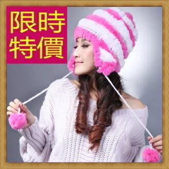 ☆針織毛帽 女配件-流行羊毛氣質保暖女帽子14色63w25【韓國進口】【米蘭精品】