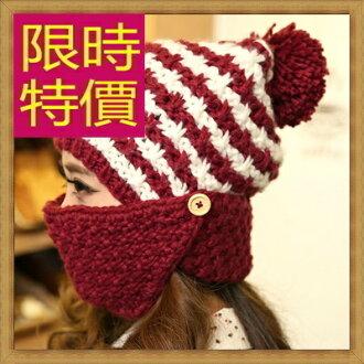 ☆針織毛帽 女配件-流行羊毛氣質保暖女帽子5色63w3【韓國進口】【米蘭精品】