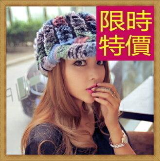 ☆針織毛帽 女配件-流行羊毛氣質保暖女帽子11色63w32【韓國進口】【米蘭精品】