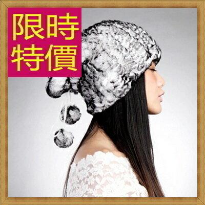 <br/><br/>  ☆針織毛帽 女配件-流行羊毛氣質保暖女帽子6色63w33【韓國進口】【米蘭精品】<br/><br/>
