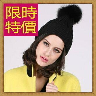 ☆針織毛帽 女配件-流行羊毛氣質保暖女帽子3色63w34【韓國進口】【米蘭精品】