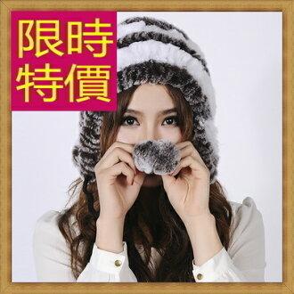 ☆針織毛帽 女配件-流行羊毛氣質保暖女帽子7色63w35【韓國進口】【米蘭精品】
