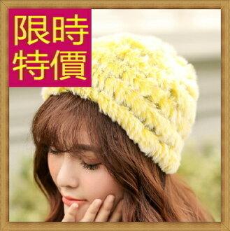 ☆針織毛帽 女配件-流行羊毛氣質保暖女帽子8色63w38【韓國進口】【米蘭精品】