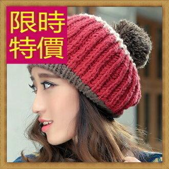 ☆針織毛帽 女配件-流行羊毛氣質保暖女帽子5色63w4【韓國進口】【米蘭精品】