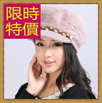 ☆針織毛帽 女配件-流行羊毛氣質保暖女帽子4色63w40【韓國進口】【米蘭精品】