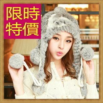 ☆針織毛帽 女配件-流行羊毛氣質保暖女帽子3色63w42【韓國進口】【米蘭精品】