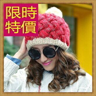 ☆針織毛帽 女配件-流行羊毛氣質保暖女帽子5色63w5【韓國進口】【米蘭精品】