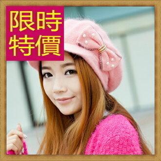 ☆針織毛帽 女配件-流行羊毛氣質保暖女帽子6色63w8【韓國進口】【米蘭精品】