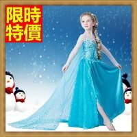 童裝 冰雪奇緣艾莎公主 連衣裙 兒童禮服