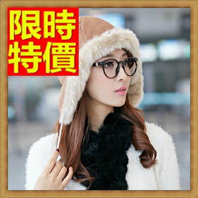 <br/><br/>  ☆毛帽 針織帽-純色仿皮草女護耳帽2色64b11【韓國進口】【米蘭精品】<br/><br/>