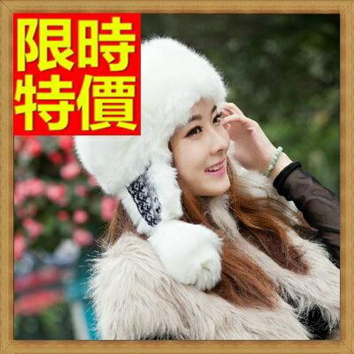 毛帽 針織帽-仿兔毛加厚保暖大毛球女護耳帽5色64b2【韓國進口】【米蘭精品】