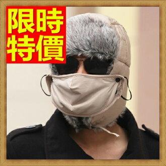 毛帽 針織帽-韓版保暖仿真皮草防水男護耳帽2色64b28【韓國進口】【米蘭精品】