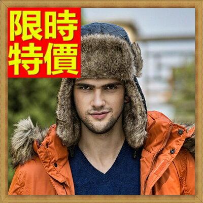 ☆毛帽針織帽-潮流亮面防水保暖男護耳帽3色64b30【韓國進口】【米蘭精品】