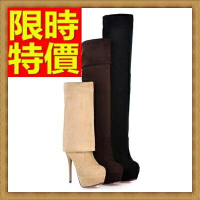 ~過膝長靴 女靴子~性感 圓頭 細高跟 女馬靴3色64e14~義大利 ~~米蘭 ~
