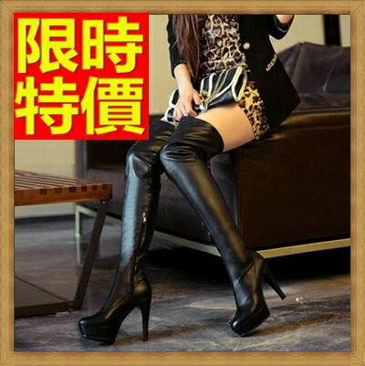 ~過膝長靴 女靴子~性感高跟 圓頭 真皮女馬靴64e3~義大利 ~~米蘭 ~