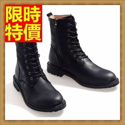 馬丁靴 男鞋子-真皮磨砂皮工裝男中筒靴子4款64h100【義大利進口】【米蘭精品】