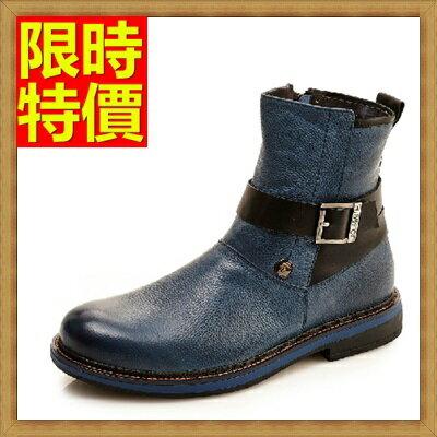 馬丁靴 短筒男靴子-真皮工英倫復古鞋子2色64h59【義大利進口】【米蘭精品】