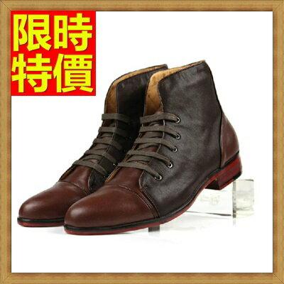 馬丁靴 男鞋子-時尚真皮繫帶男中筒靴子64h67【義大利進口】【米蘭精品】