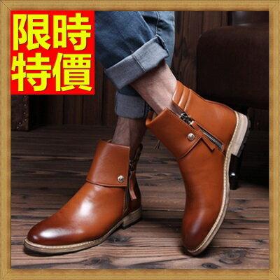 馬丁靴 男鞋子-真皮拉鏈尖頭工裝男中筒靴子2色64h76【義大利進口】【米蘭精品】