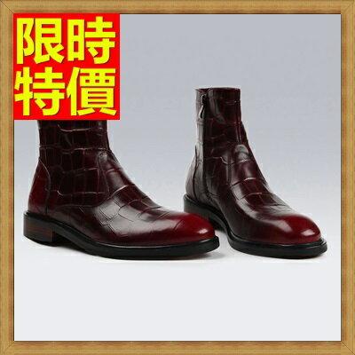 ☆馬丁靴 短筒男靴子-真皮英倫風鱷魚紋男中筒靴子2色64h86【義大利進口】【米蘭精品】