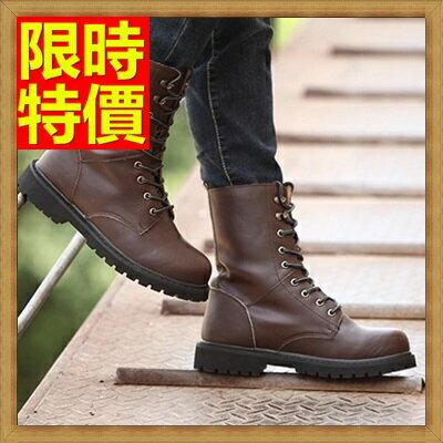 馬丁靴 男鞋子-真皮厚底軍靴男中筒靴子4款64h94【義大利進口】【米蘭精品】