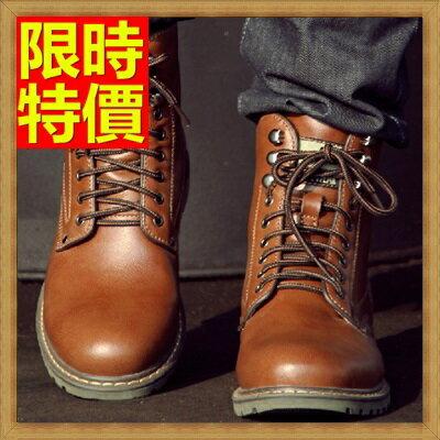 ☆馬丁靴男鞋子-真皮加絨工裝男中筒靴子2色64h97【義大利進口】【米蘭精品】