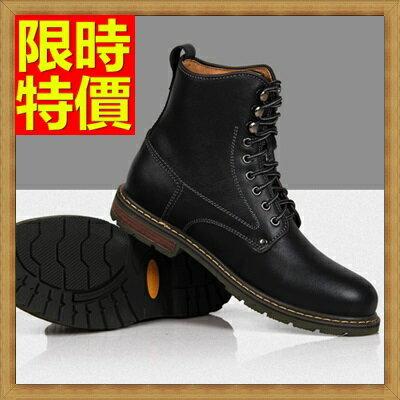 馬丁靴 男鞋子-真皮加絨工裝男中筒靴子2色64h97【義大利進口】【米蘭精品】