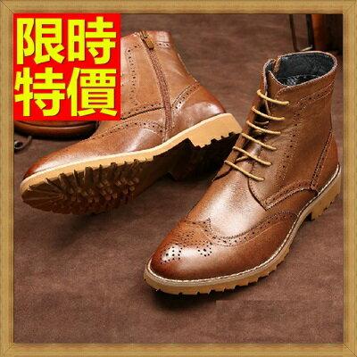 馬丁靴 男鞋子-真皮英倫雕花男中筒靴子5款64h99【義大利進口】【米蘭精品】