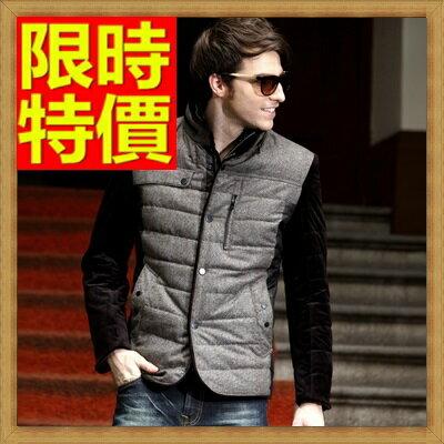 ☆輕羽絨外套 男羽絨衣-白鴨絨立領拼色時尚男夾克2色64l30【日本進口】【米蘭精品】
