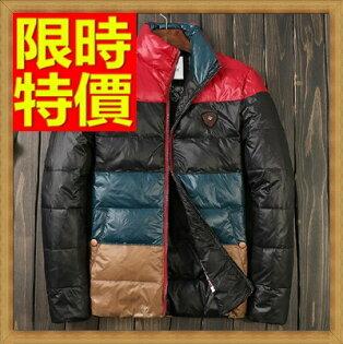 ☆輕羽絨外套 男羽絨衣-立領拼色白鴨絨防風男夾克2色64l33【日本進口】【米蘭精品】