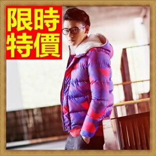 ☆輕羽絨外套 男羽絨衣-羊絨連帽迷彩白鴨絨男夾克2色64l34【日本進口】【米蘭精品】
