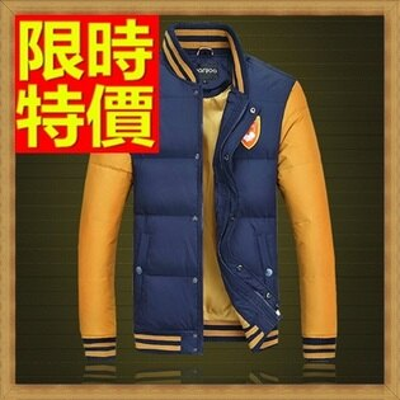 ☆輕羽絨外套 男羽絨衣-連帽撞色白鴨絨加厚男夾克64l54【日本進口】【米蘭精品】
