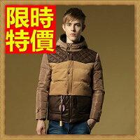 保暖服飾推薦輕羽絨外套 男羽絨衣-英倫休閒拼色白鴨絨男夾克64l6【日本進口】【米蘭精品】