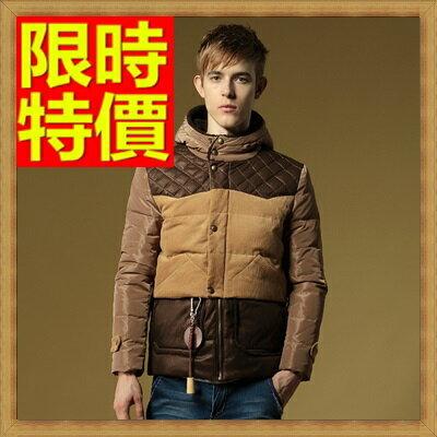 ☆輕羽絨外套 男羽絨衣-英倫休閒拼色白鴨絨男夾克64l6【日本進口】【米蘭精品】