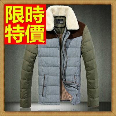 ☆輕羽絨外套 男羽絨衣-時尚白鴨絨毛領撞色男夾克4色64l63【日本進口】【米蘭精品】