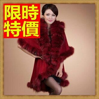 ☆皮草披肩 女圍巾-羊絨狐狸毛加厚女斗篷 外套4色64o3【俄羅斯進口】【米蘭精品】